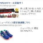 Mark Zuckerberg - Living on a Scam in Japan